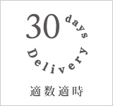 30days Delivery